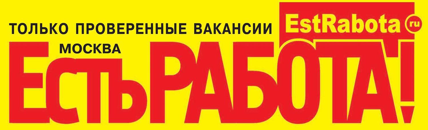 Размещение объявлений в газете парад вак дать объявление о продаже автомобиля в челябинске